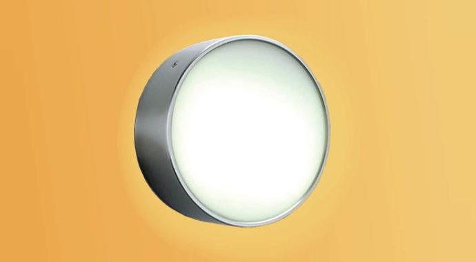 Altima Lighting